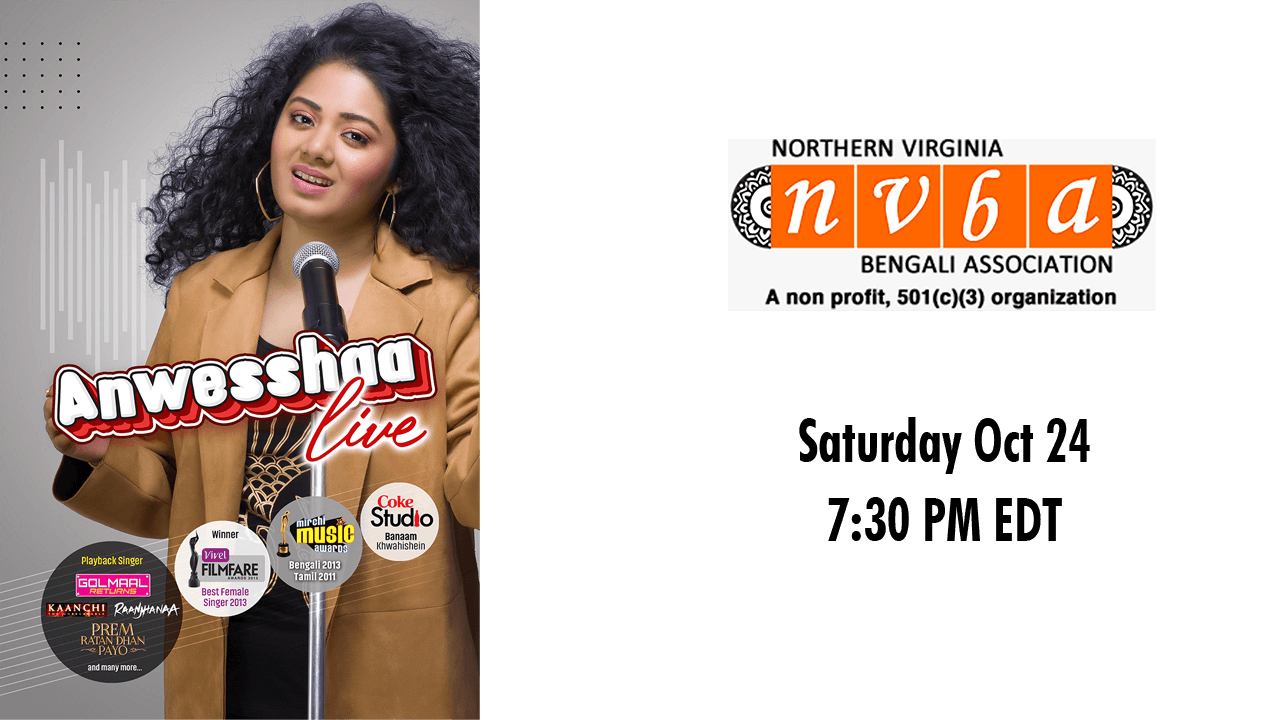 Northern Virginia Bengali Association Anwesshaa Concert
