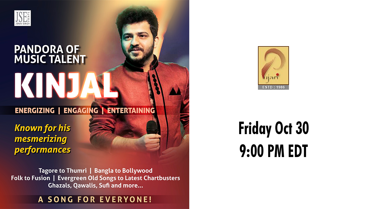 Kinjal Pujari Concert