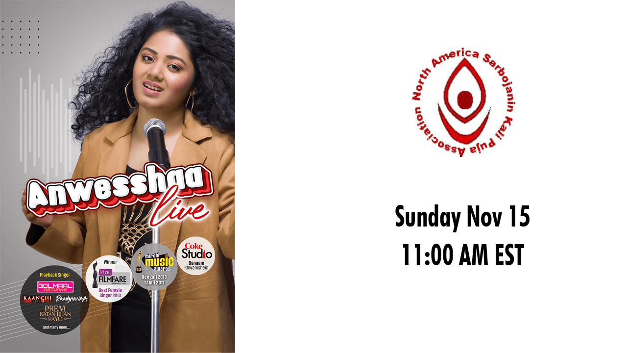 NASKA presents Anwesshaa Live in Concert