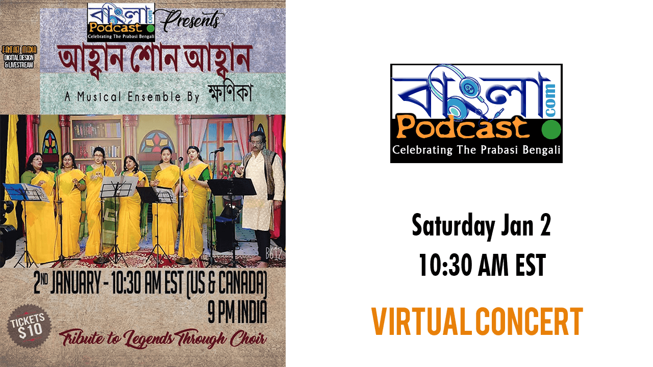 Khonika Jan 2 Virtual Concert