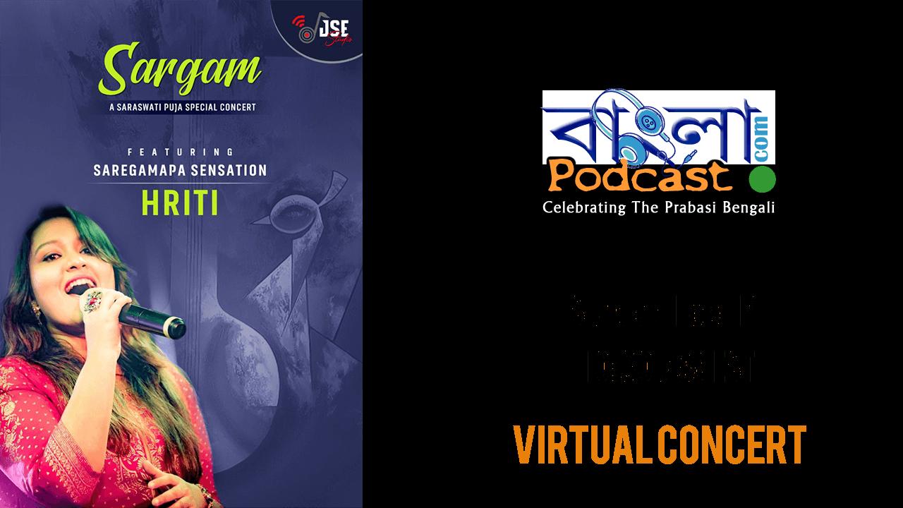 Hriti BanglaPodcast Live Concert