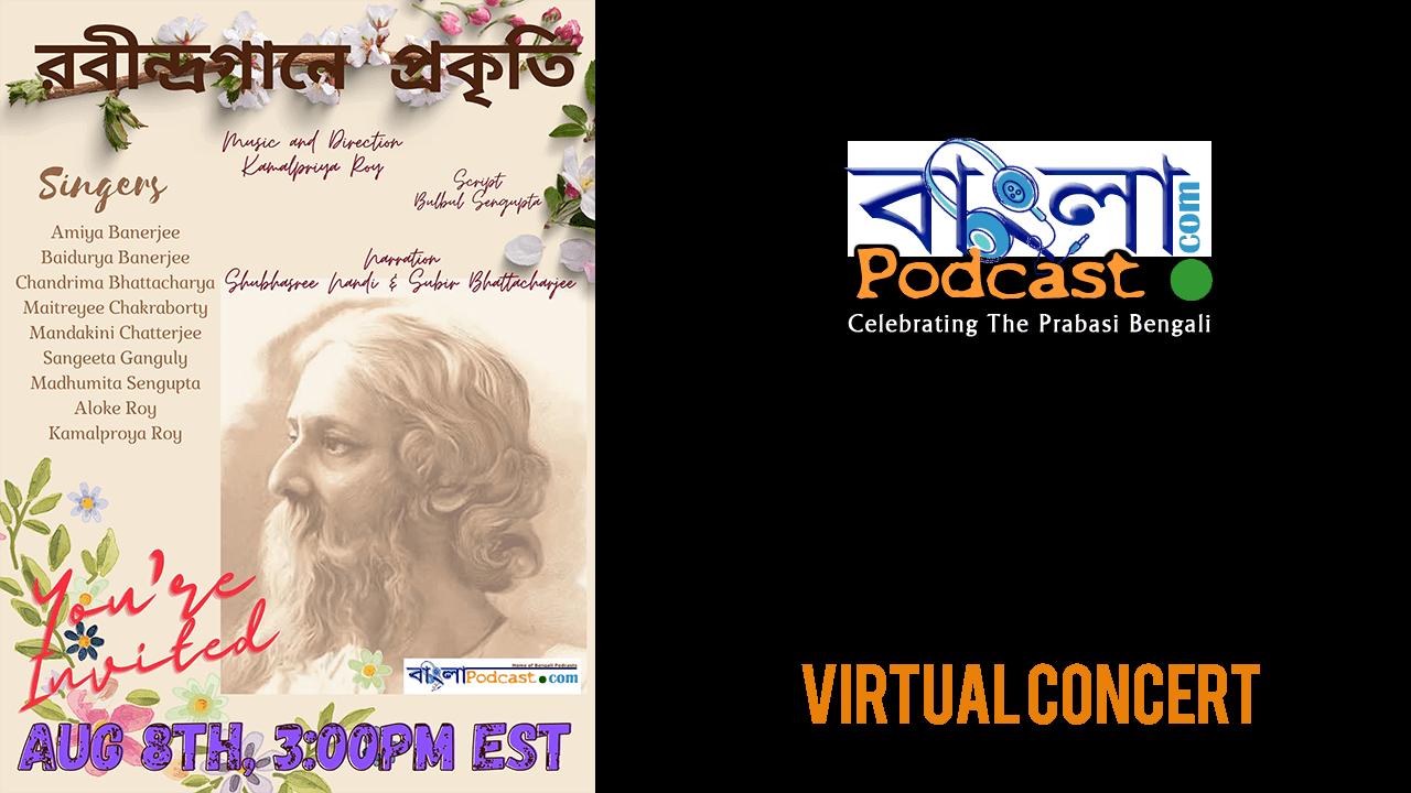 Rabindragaane Prakriti Virtual Concert